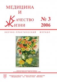 №3 2006