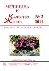 №2 2011