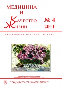 №4 2011