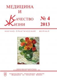 №4 2013