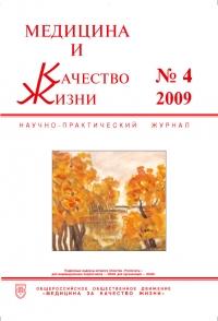 №4 2009