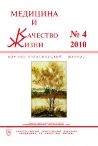 №4 2010