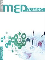 Оказание паллиативной помощи больным туберкулезом